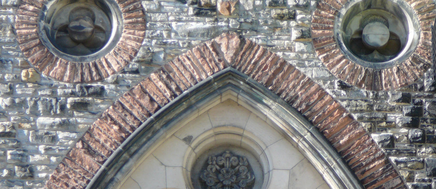 Stone Detail Above South Entry Door at South West Tower